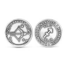 Сувенирная серебрная монета Стрелец