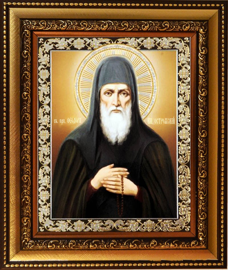 Икона на холсте Феодор Острожский Печерский преподобный