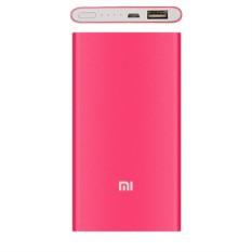 Внешний аккумулятор 5000 mAh Xiaomi Mi Power Bank Super Slim