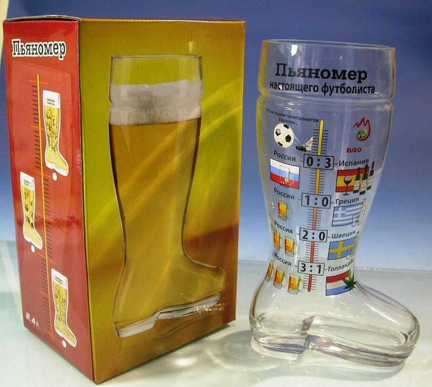 Пивные бокалы для подарка 632