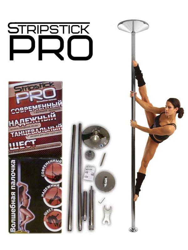 Профессиональный шест для стриптиза Stripstick Pro