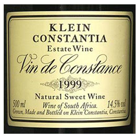 Вино «Кляйн Константциа»