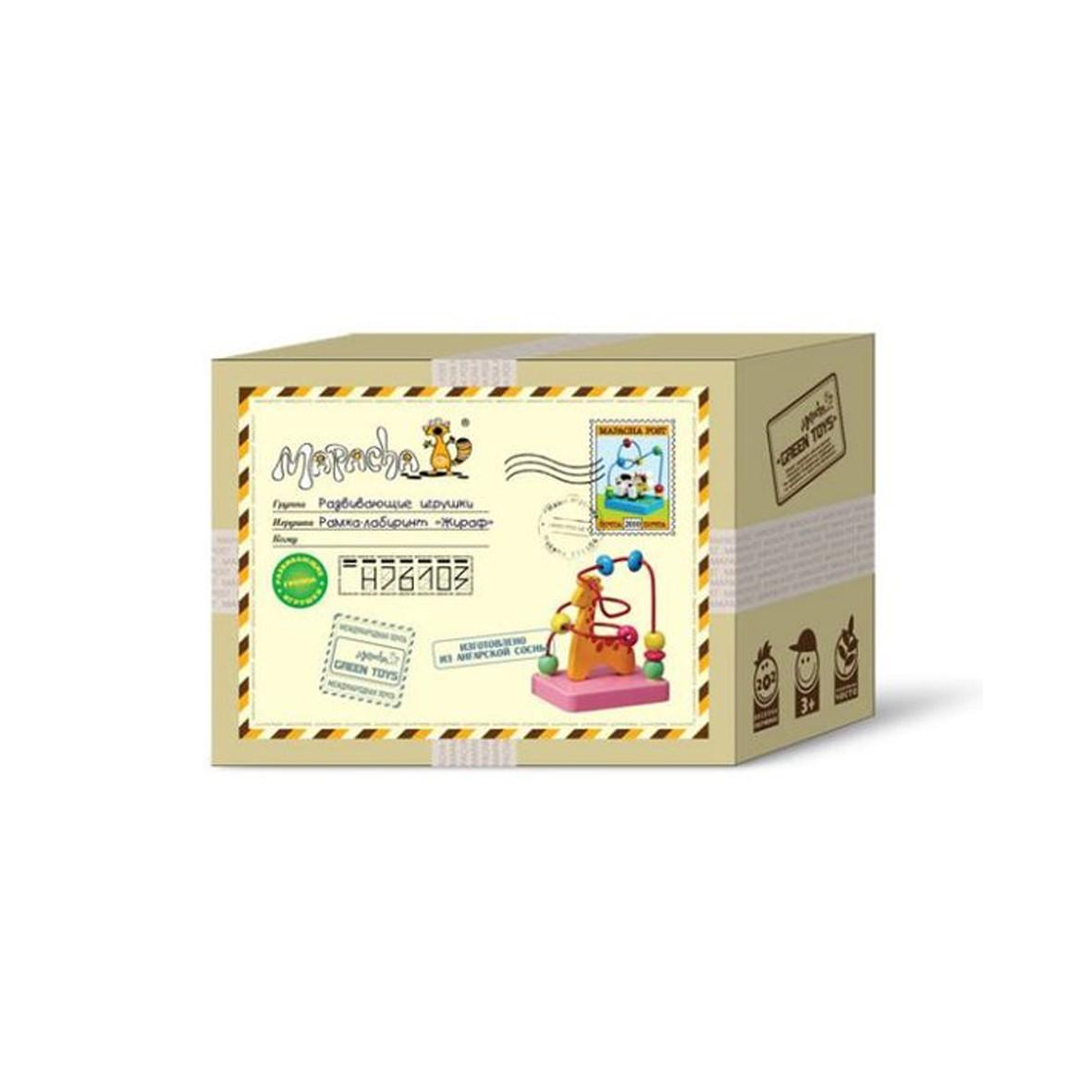 Детская игрушка лабиринт Жираф
