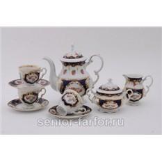 Кофейный сервиз Leander Соната (Кобальт Роза), 6 персон