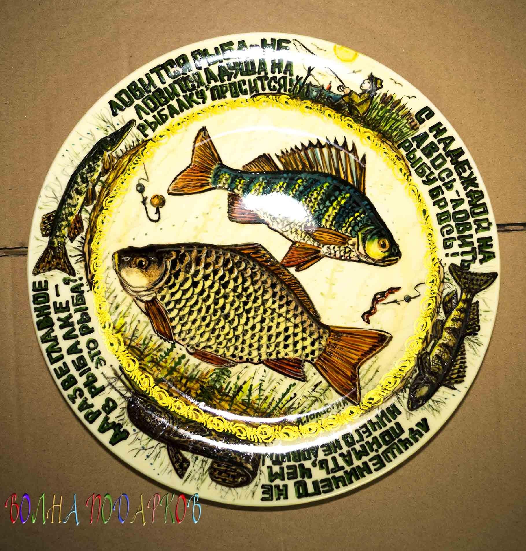 Настенная тарелка Две рыбы