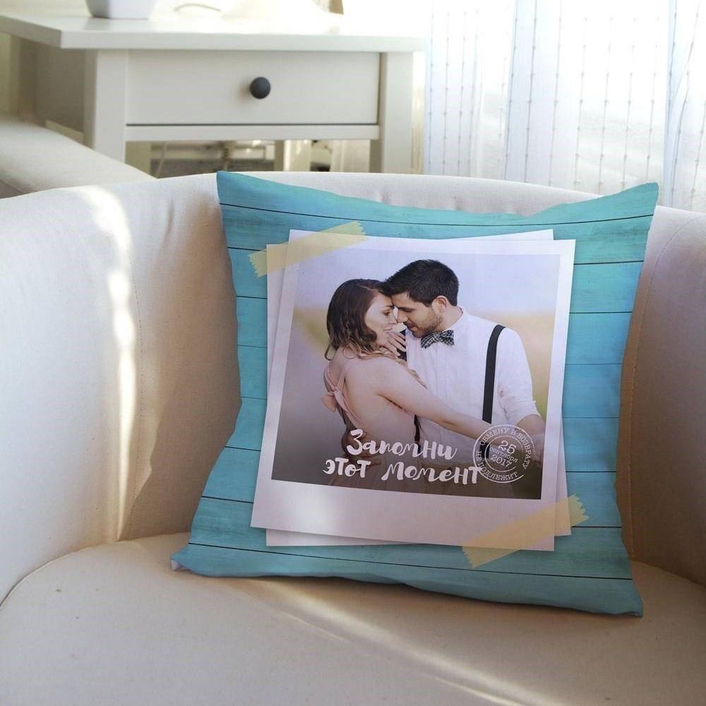 Декоративная подушка с вашим именем Счастливый день
