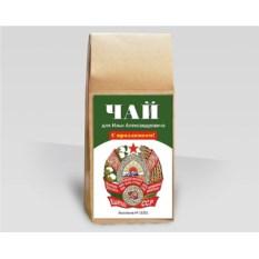 Именной чай «Герб Киргизской ССР»