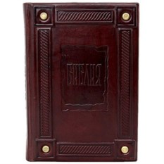 Библия с художественным тиснением по коже