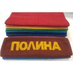Полотенце с вышивкой Полина