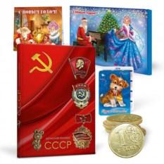 Новогодний набор с записной книжкой «СССР»
