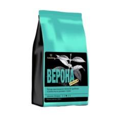 Кофе в зернах Эспрессо-смесь. Верона