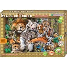 Набор для детского творчества Картина. Большие кошки