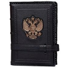 Кожаный ежедневник Россия