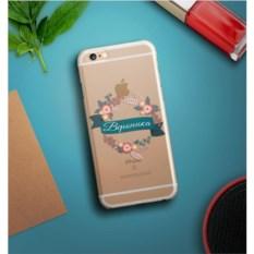 Именной чехол для iPhone Цветы
