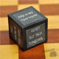 Сувенир Офисный кубик