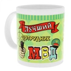 Подарочная кружка Сотрудник МВД