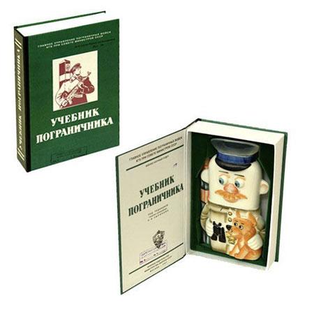 Подарок пограничнику «Учебник Пограничника»