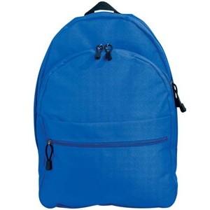 Спортивный рюкзак «Тренд»