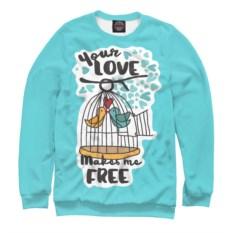 Женский свитшот Your LOVE Makes Me FREE