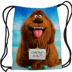 Рюкзак-мешок Собака с табличкой