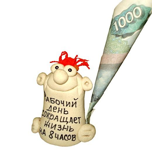 Фигурка Оптимист-статист