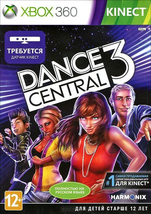 Игра Dance Central 3 (Xbox 360)