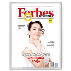 Фотопостер в рамке «Журнал — женщина года»