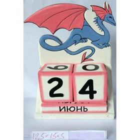 Календарь Дракон серцеедка цветной