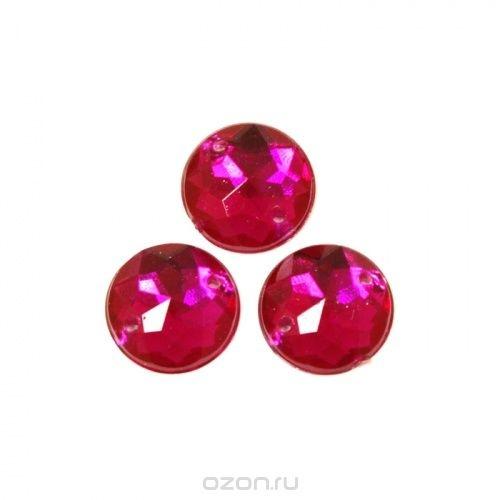 Пришивные стразы Астра, акриловые, рубиновые, 11 мм, 15шт/упак (круглые)