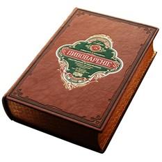 Книга Пивоварение.., квасоварение и медоварение