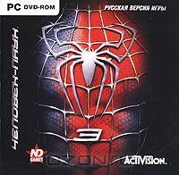 Игра Человек-паук 3