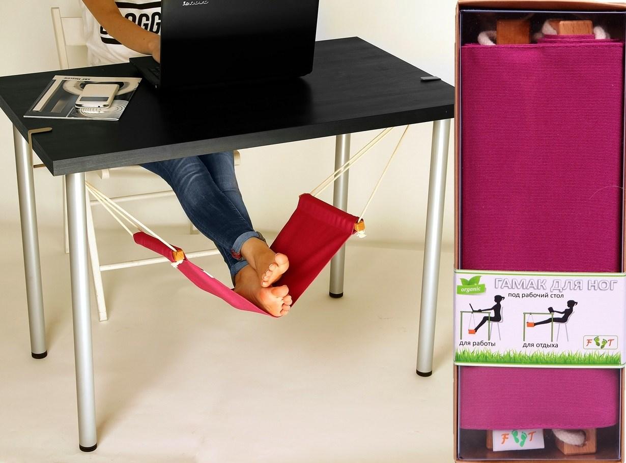 Гамак для ног под рабочий стол PINK