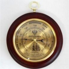 Настенный подарочный барометр 12 Апостолов