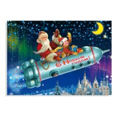 Открытка в конверте «Дедушка Мороз в ракете»