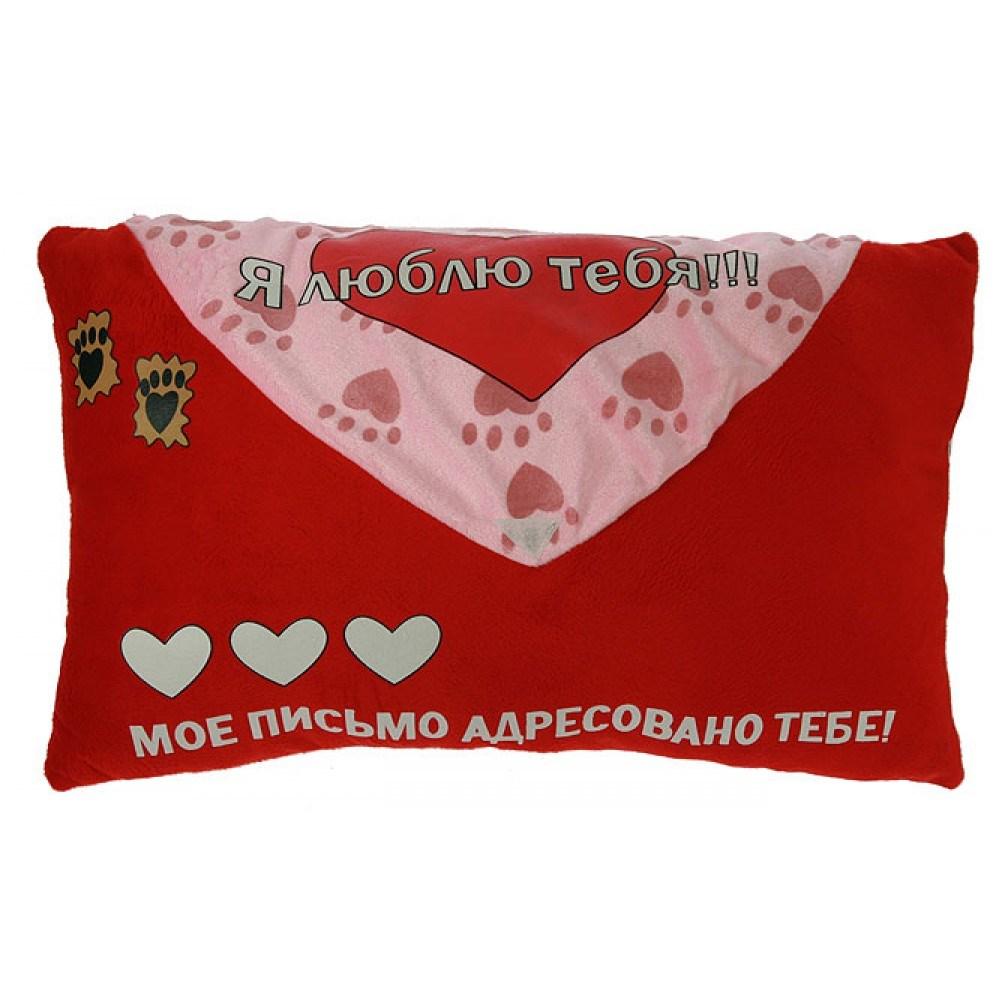 Подушка-сувенир Валентинка