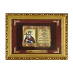 Православное панно в багете Святой Владимир