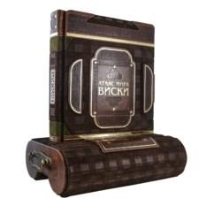 Книга «Виски. Атлас мира»