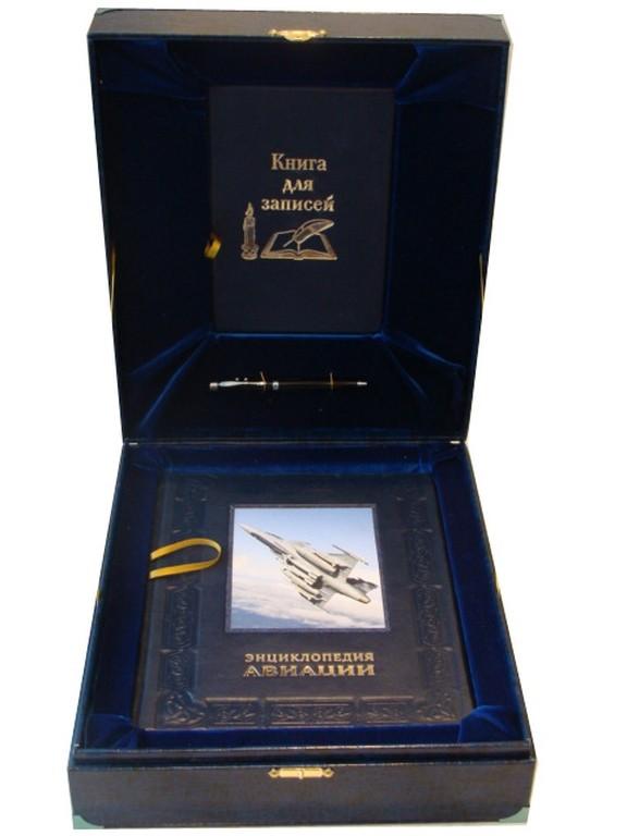 Подарочный набор Энциклопедия авиации