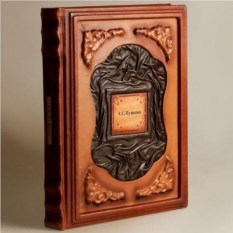 Книга А.С. Пушкин Избранное