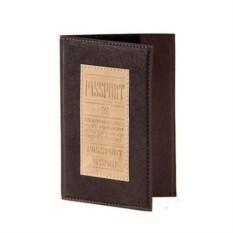 Обложка для паспорта (цвет: коричневый, бежевый)