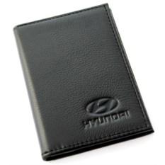 Бумажник для автодокументов с отделением для денег Hyundai