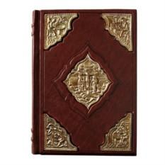 Книга «Евангелие 2000 лет в изобразительном искусстве»