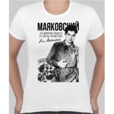 Женская футболка Маяковский, я б Америку закрыл
