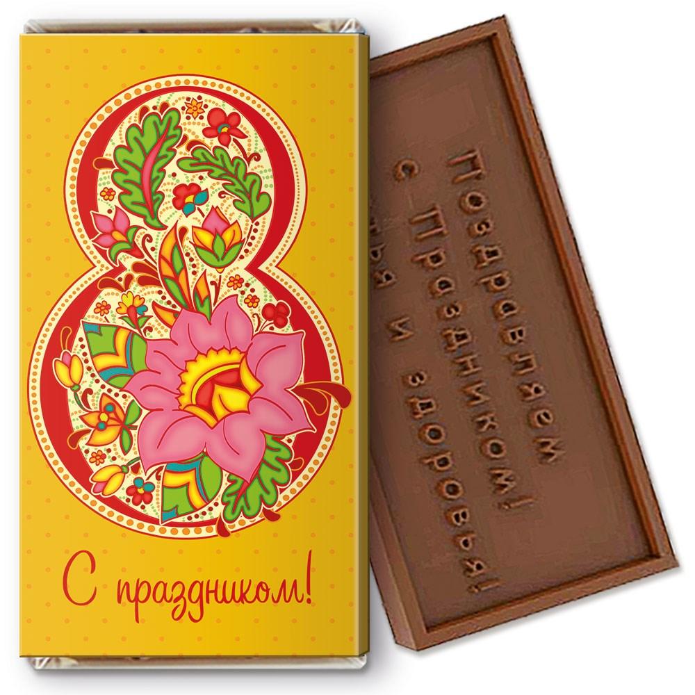 Именная шоколадная открытка на 8 марта