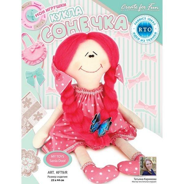 Набор для шитья игрушки Кукла Сонечка