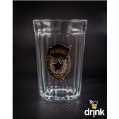 Граненый стакан «Гвардейский»