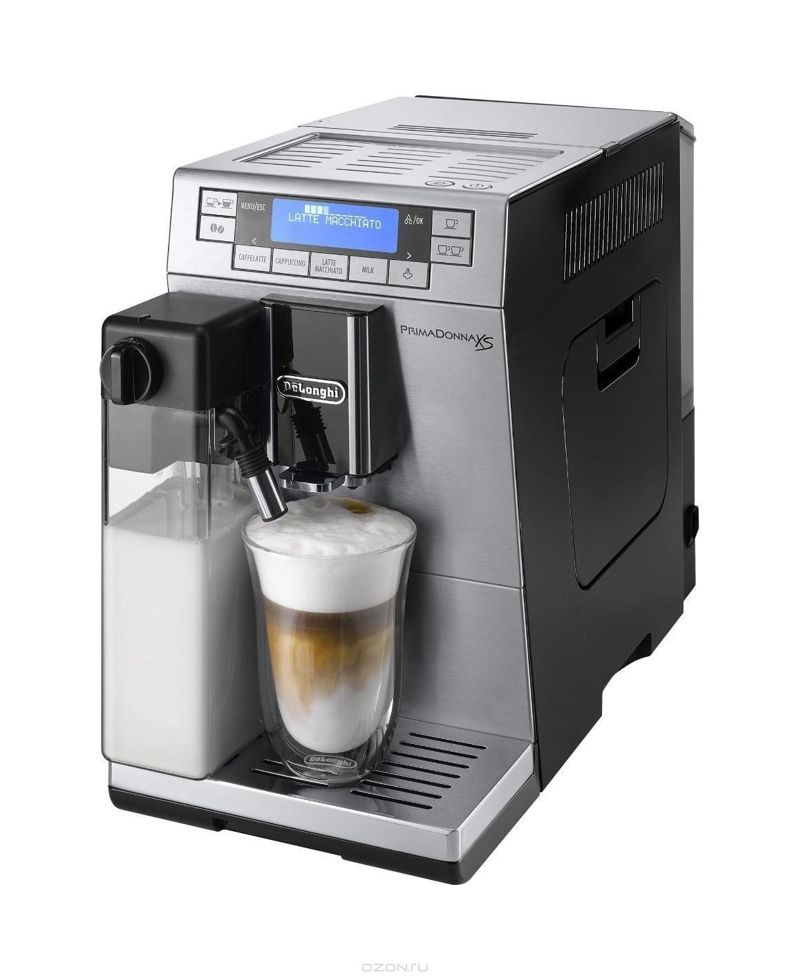 Кофемашина DeLonghi ETAM 36.365.MB