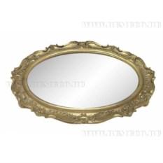 Зеркало-поднос (цвет — бронзовый)