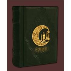 Элитная книга Коран