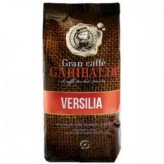 Кофе Garibaldi Versilia в зернах (1 кг)